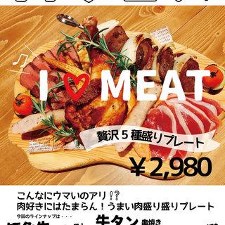 大好評の贅沢肉の5種盛りプレート♪