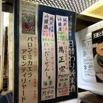 96613629 - 福島の日本酒 個性強め 通好みかも 私にはキツメかな