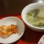 紫苑 - スープです。