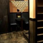 インドカレーmini - 店内のイートインスペース