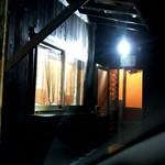 インドカレーmini - 入り口です。こちらからどうぞ。