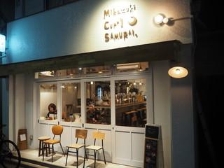 Mikazuki Curry SAMURAI. 下北沢店