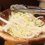魚金 - 白菜のシーザーサラダ