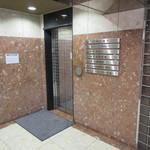 すき焼き・しゃぶしゃぶ・懐石料理 小豆 - エレベーターあり