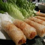 Hale Vietnam Restaurant - 料理写真: