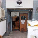 96623390 - 貝節麺raik(ファサード)