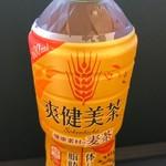 ファミリーマート - 爽健美茶¥156