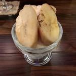 BAL candela - バナナのスモークカラメリーゼ仕立て 400円