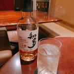 96626987 - 知多(800円)【平成30年11月14日撮影】