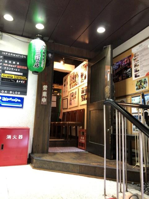 名古屋的和風DININGまかまか - 外観