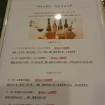 カフェレストラン ミレフォリア -