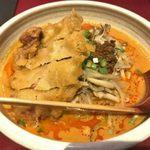 新宿 秀山 - 「カレー担々麺」1,080円+「排骨」420円