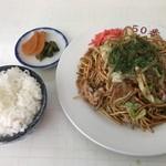 50番 - 料理写真:ソース焼そば=550円 小めし=100円