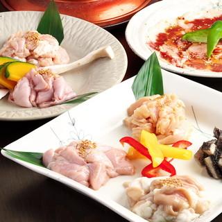 彩菜ほるもん巻きコース+飲み放題付きで4500円!(税抜き)