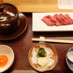 肉和食 月火水木金土日 - 強肴