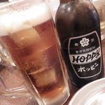 串カツ 串坊 - 黒ホッピー