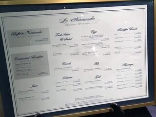 パノラミックレストラン ル・ノルマンディ -