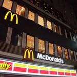 マクドナルド - 新宿駅西口にあります