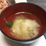 赤のれん - 定食の味噌汁が美味い