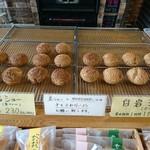甲田菓子店 - 月替りは栗岩シュー(2018.11)