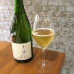 Ramezondoisshoubin - スパークリングワイン「小姫」(700円)。山形のデラウェアの泡。
