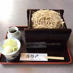 蕎谷戸 - せいろ大盛り  1,102円
