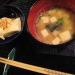 茶房さくらさくら - 「茶房さくらさくら」 味噌汁(特選あわせ味噌) 160円
