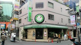 小肥羊 渋谷店 - このマーク中国でも有名