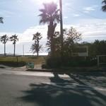 銀波荘 - 西浦海岸