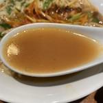 圓縁園飯店 - ネギラーメン  スープ