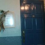 Ajiankicchinhanakaji - 入口のドア