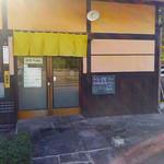 川よし - 店舗入口
