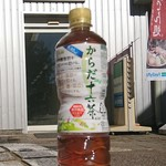 ファミリーマート - ドリンク写真:からだ十六茶¥156