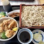 華乃屋 - 料理写真:この日の日替わりBランチ830円