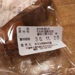 あすみ煎餅 - げんこつ 2018.10