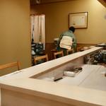 割烹 室井 -