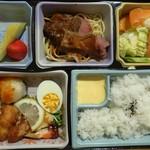 96653647 - ハイカラ洋食弁当 東山