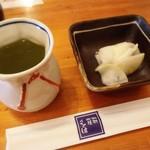 96654456 - ★お茶とお漬物