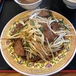 中華料理 王道楼 - レバニラ炒め