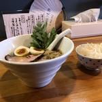 極汁美麺 umami - 醤油らーめん煮玉子のせとわさびめし