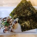 福島壱麺 - きのこタルタル