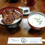 96661631 - ■鰻丼(大)2710円