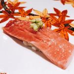 寿司栄 華やぎ - 大トロ モンサンミッシェルの塩