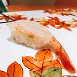 寿司栄 華やぎ - 富山海老