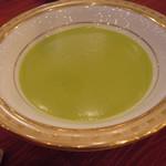 ザ ウエスティン ナゴヤ キャッスル - グリンピースのポタージュスープ