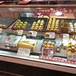 桑田屋 - ぱんじゅうは種類盛りだくさん