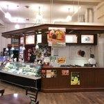 桑田屋 - 外観 小樽運河ターミナルの1階にあります。