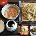 狸庵 ほりこし - 料理写真: