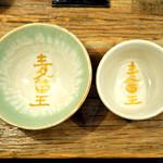 Homemade Ramen 麦苗 - 王の丼w