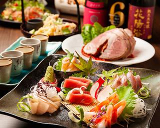 Hakodate Dining 備後屋 -